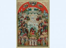 Проповедь в день памяти Бутовских новомучеников. Иеромонах Пафнутий (Фокин)