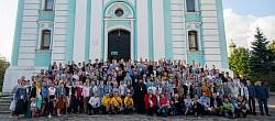 В Сергиевом Посаде открылся IV молодежный форум «ДоброЛето. Территория веры»