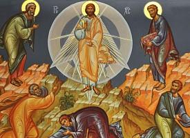 Наше Преображение совершается Крестом. Архимандрит Кирилл (Павлов)