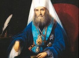 Из наставлений святителя Филарета к братии Троице-Сергиевой Лавры