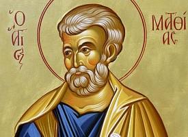 Проповедь в день памяти апостола Матфия. Архимандрит Виталий (Мешков)