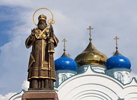 День памяти святителя Тихона, епископа Воронежского, Задонского чудотворца