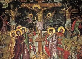 Троицкие листки, № 213. Страсти Христовы