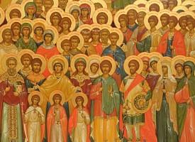 Троицкие листки, № 423. Праздник Всех святых